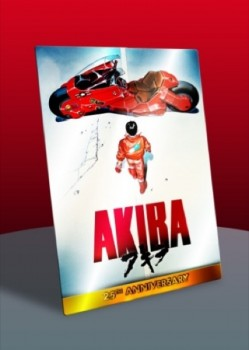 Limited Edition Card Akira