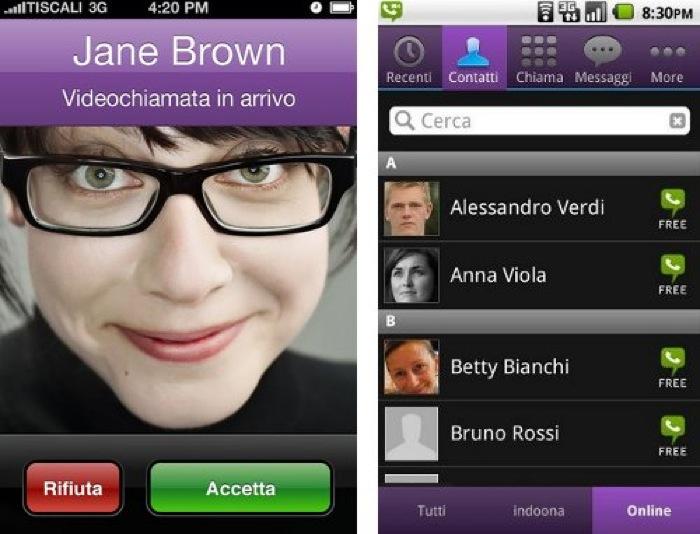 Comunicare, socializzare e condividere in modo ancora più aperto e diffuso con Indoona: 200 minuti gratis al mese verso i fissi in Italia fino al 31 marzo 2013